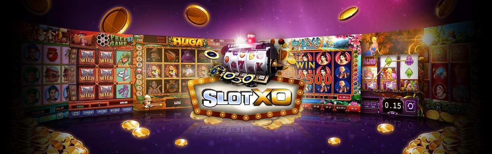 Slotxo สล็ออตแตกง่าย